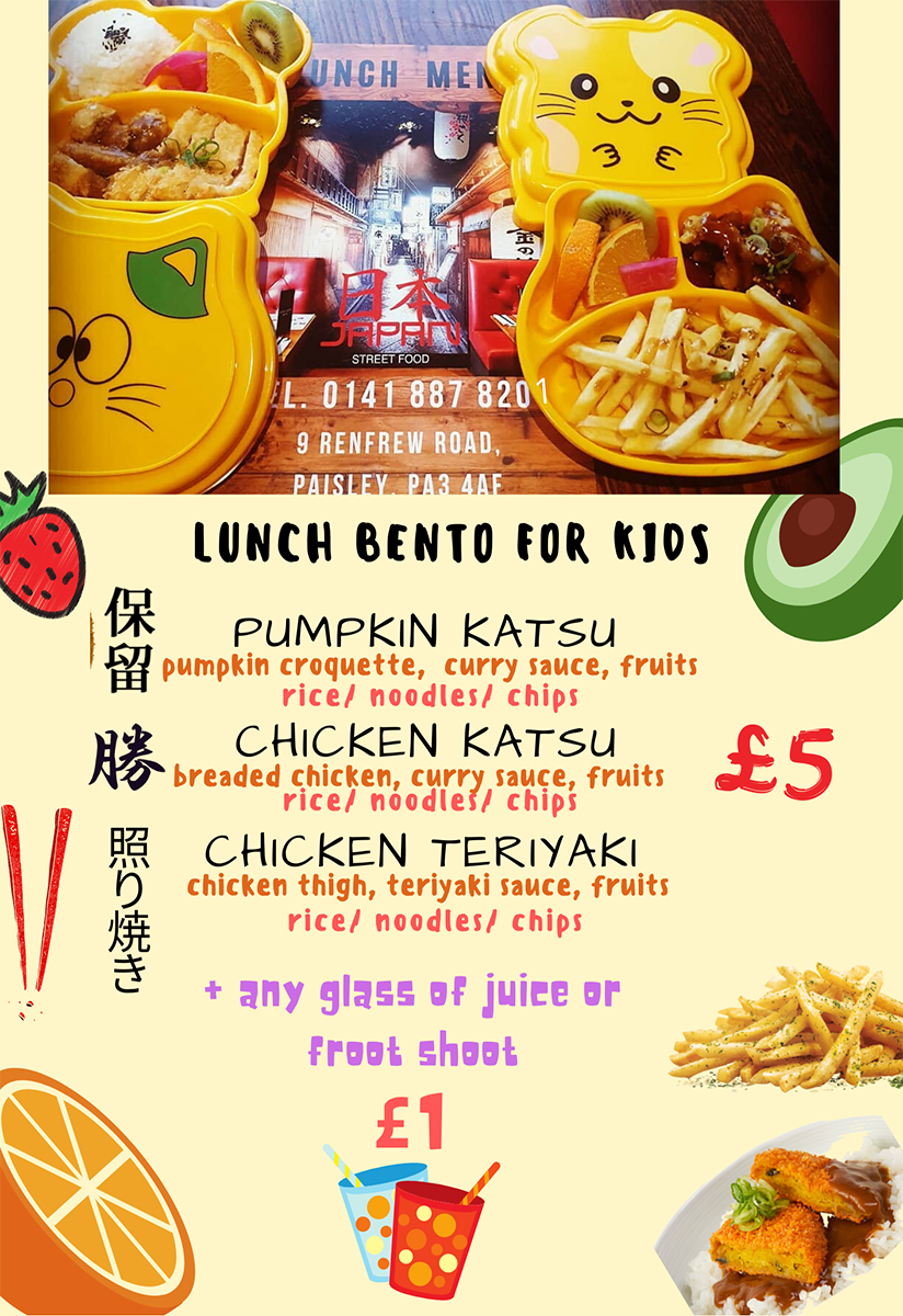 Japan Street Food Paisley - Bento Lunch Box For Kids Menu